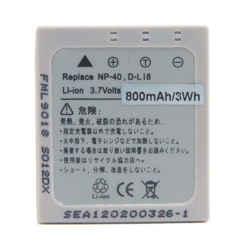 Batteria fotocamera 3.7V 750mAh - FML9018
